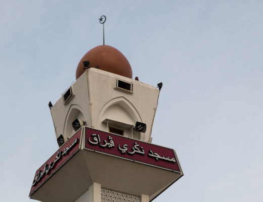 Ipoh-attractions-ipoh-state-mosque